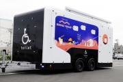 Thiết kế nhà vệ sinh di động cho người ngồi xe lăn